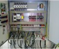 Electricien Batiment Lassina Gnanou