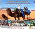 Messiano Voyages (Colonie de Vacances au Maroc)