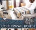 CODE Private HOTEL