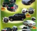 FILIA Prestige Auto