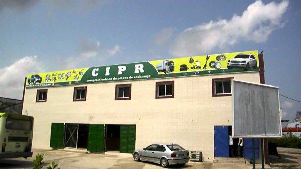 COMPTOIR IVOIRIEN DES PIECES DE RECHANGE (CIPR)